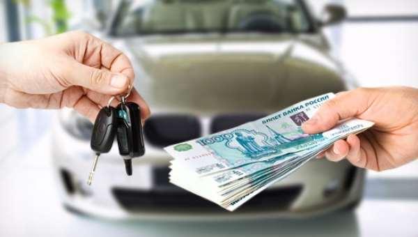 Кредит под залог автомобиля займы под птс в москве Сельскохозяйственный 1-й проезд