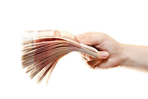 деньги в кредит под маленький процент опт банк кредит онлайн заявка